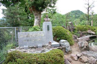 お爺さんの記念庭園
